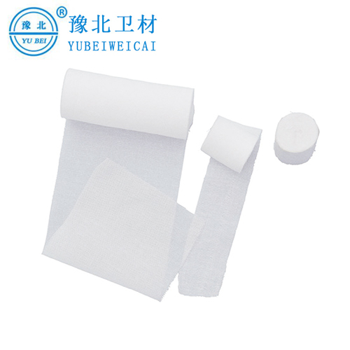 南京医用脱脂纱布绷带