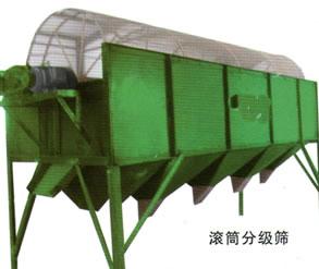 回转式冷却机