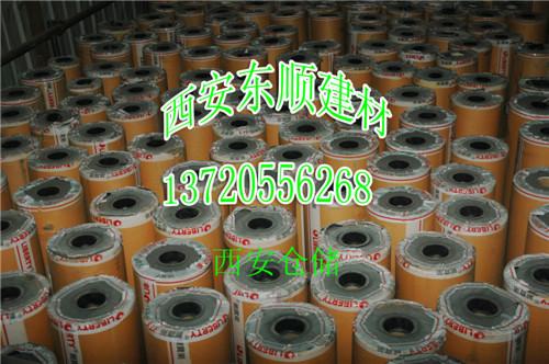西安PVC地板