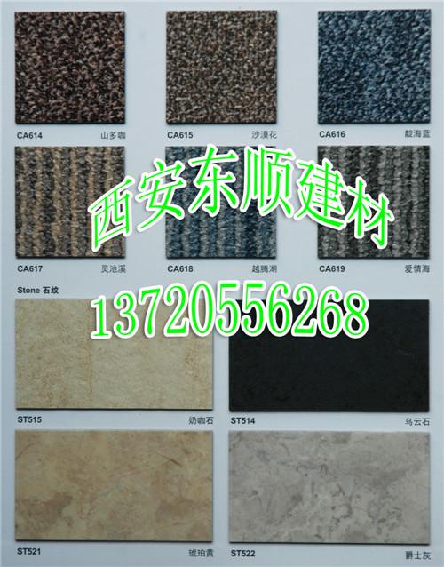 PVC塑膠地板價格