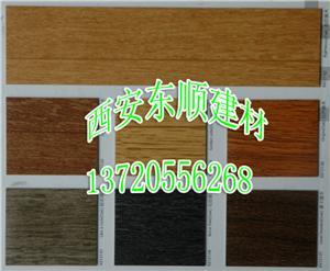 PVC塑胶地板公司