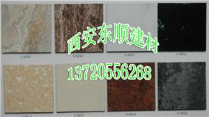 石塑地板公司