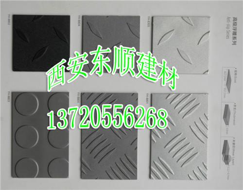 石塑地板品牌