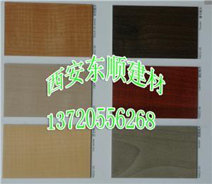 西安PVC地板公司