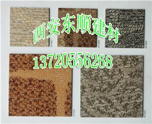 西安PVC石塑地板