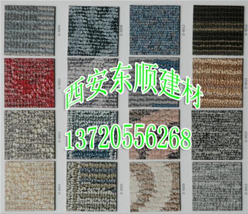 西安塑膠地板公司