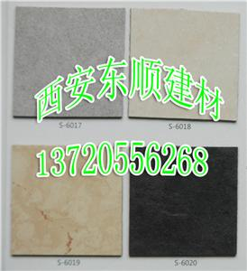 西安石塑地板公司