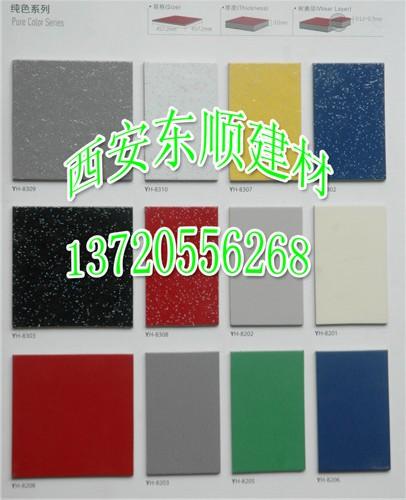 西安石塑地板品牌