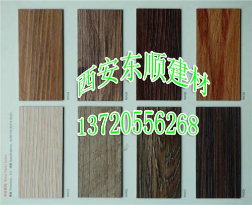 陝西PVC石塑地板