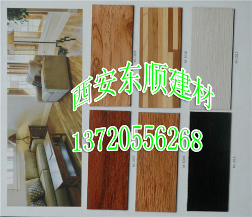 陝西塑膠地板公司