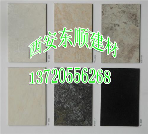 陕西石塑地板
