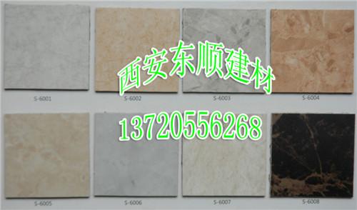 陝西石塑地板價格