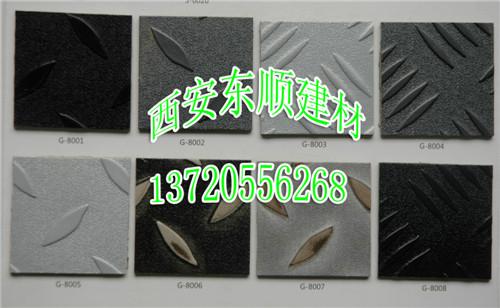 陝西石塑地板公司