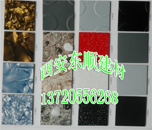 陕西石塑地板厂