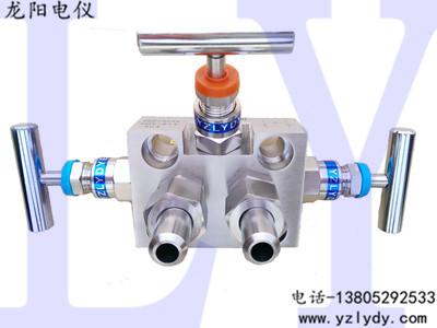 焊接式三阀组
