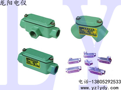 H型穿线盒