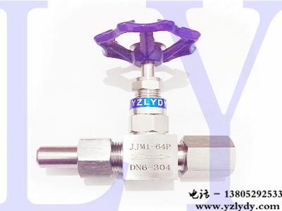 JJM1针型阀