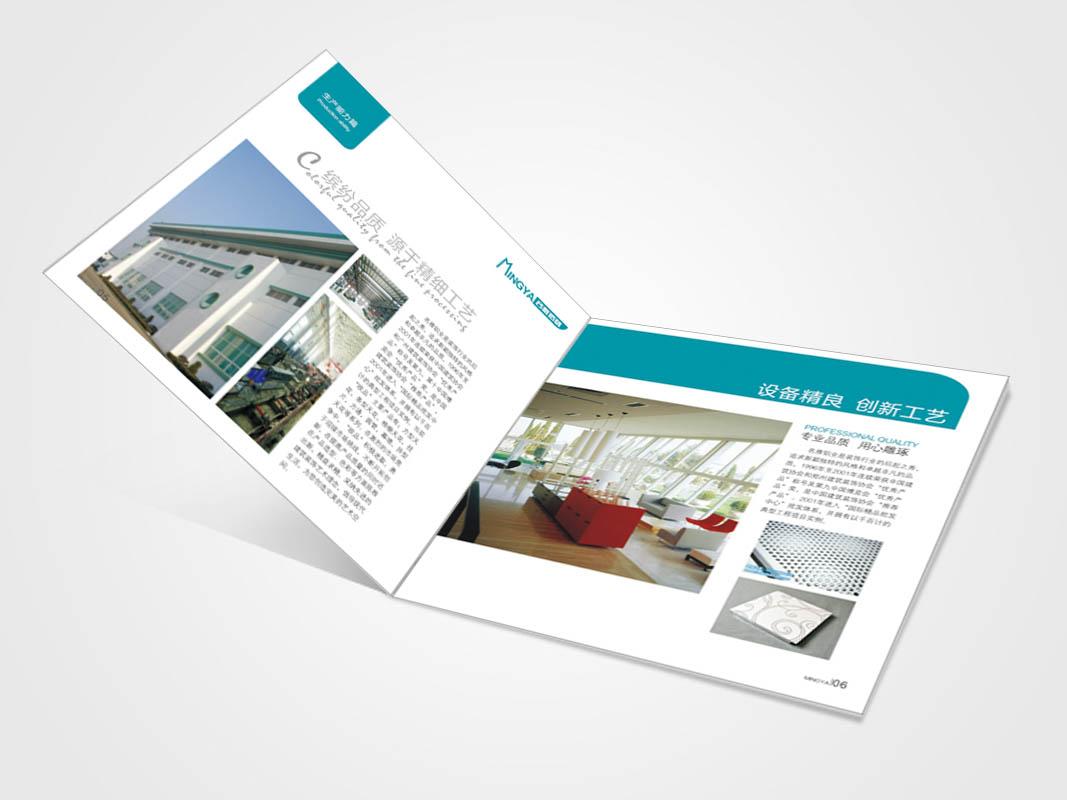 郑东新区画册设计作品|企业画册|宣传册设计制作