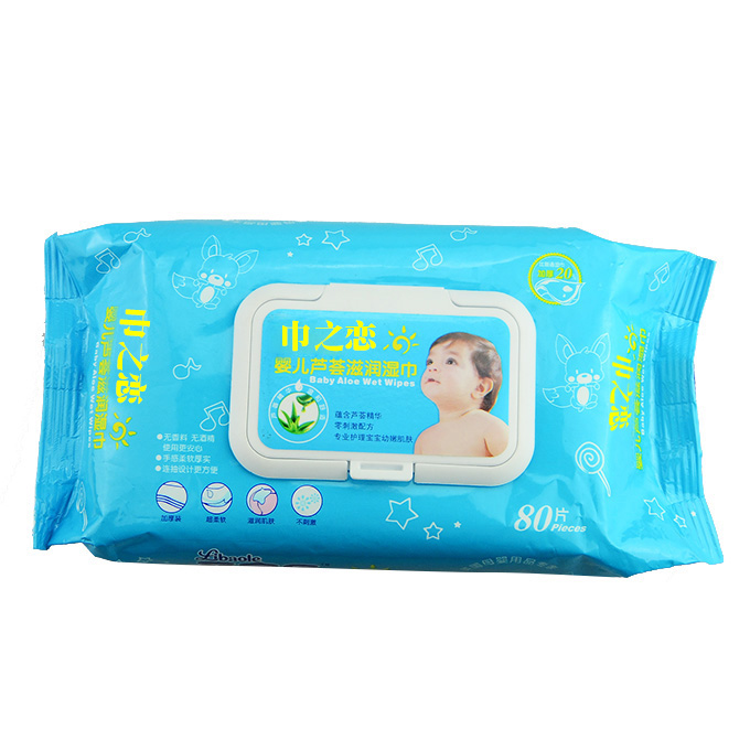 贵州婴儿湿巾