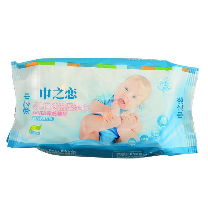 曲靖婴儿湿巾定做