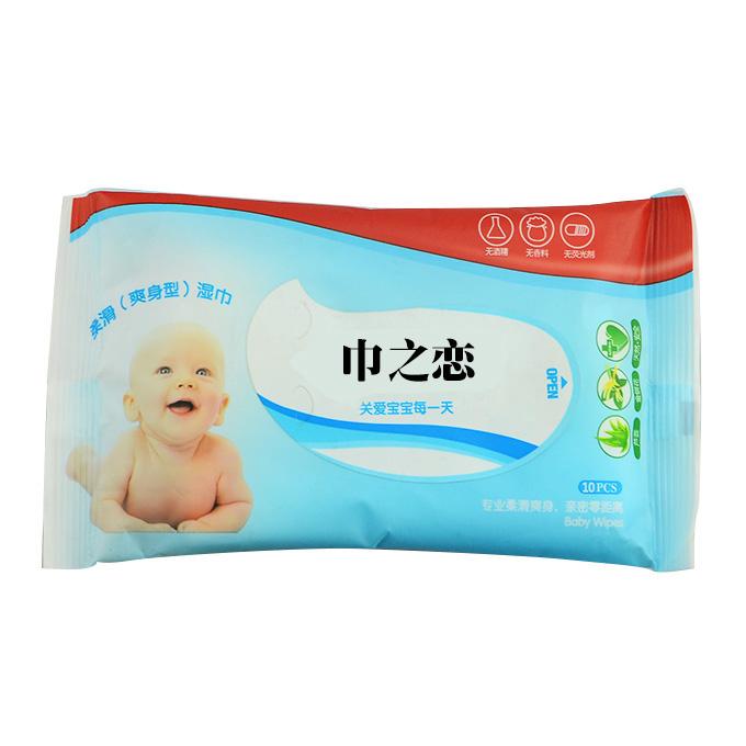 昆明婴儿湿巾