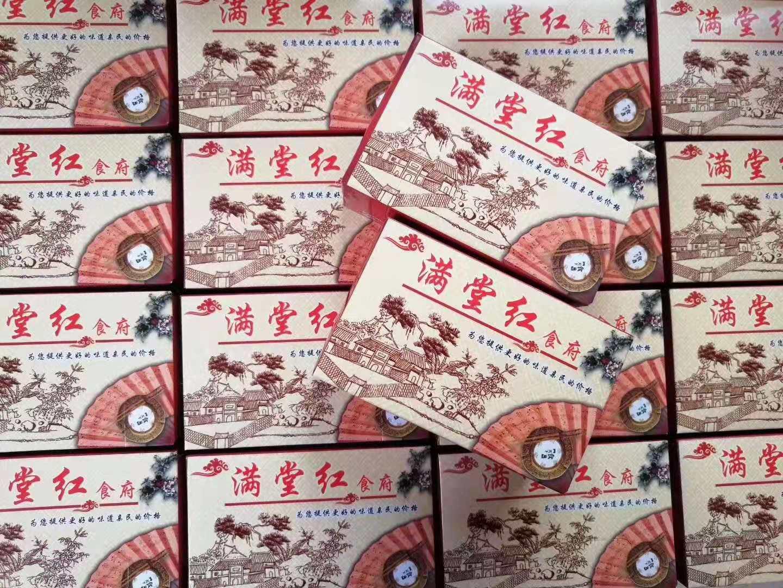 云南餐巾纸批发