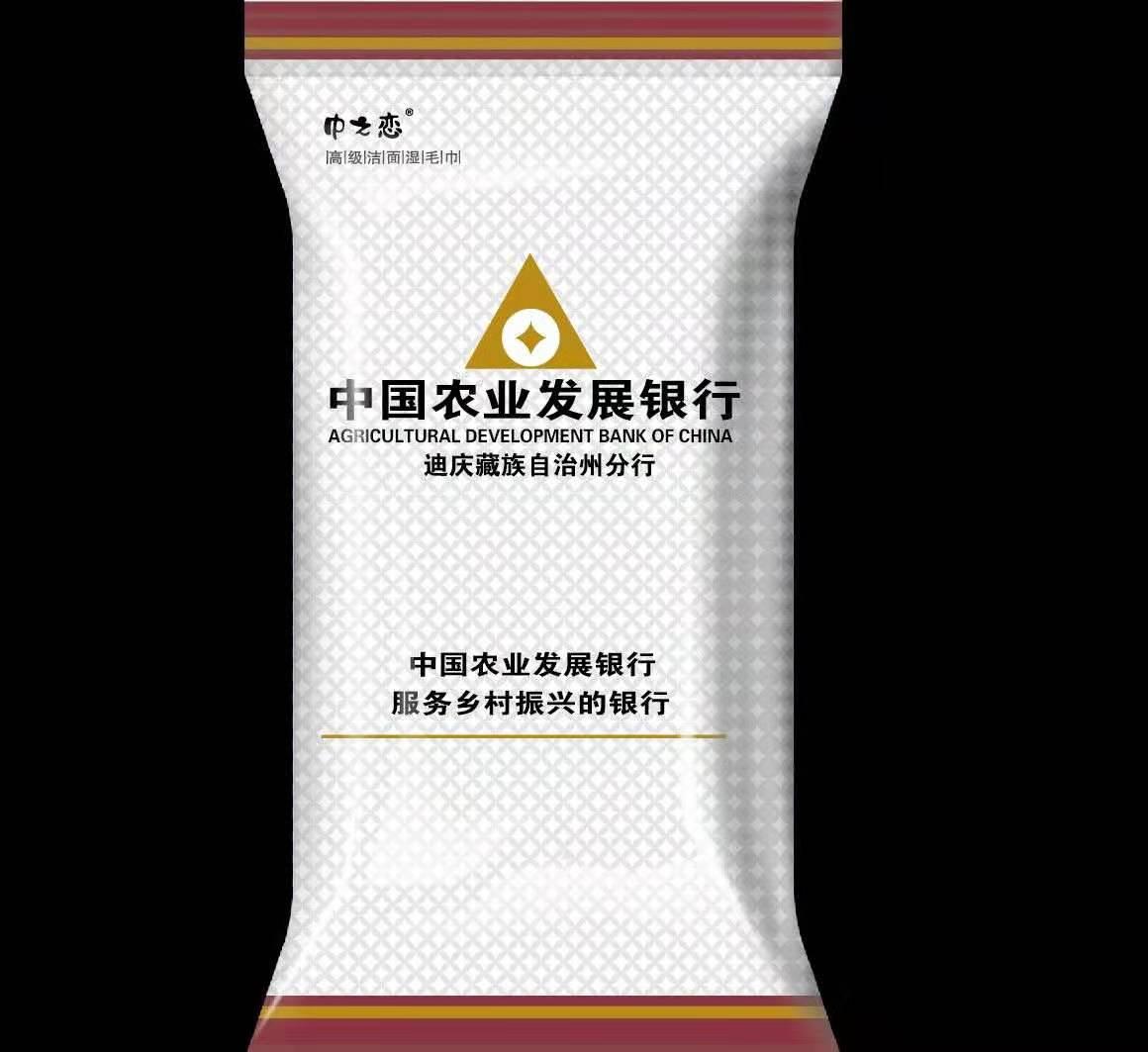 云南餐巾纸价格