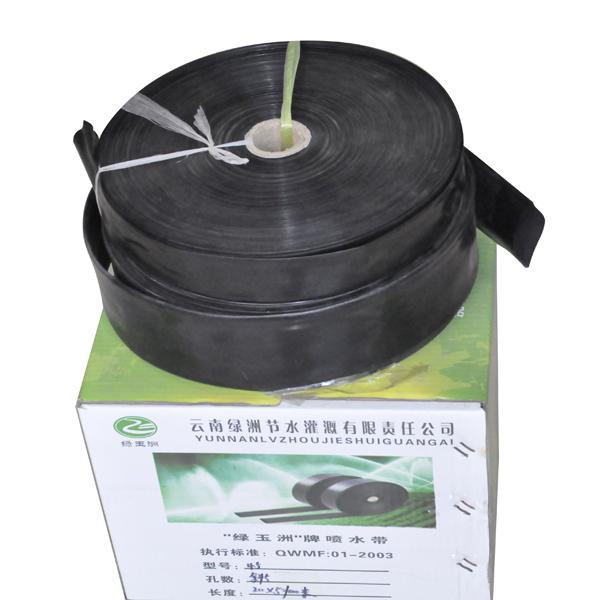 云南节水灌溉器材批发