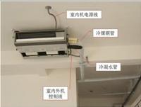 中央空调风管板材和酚醛保温