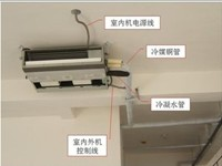 如何判断中央空调的安装质量