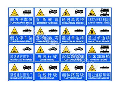 矿区车辆行驶标志