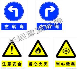 煤矿安全生产宣传标志牌