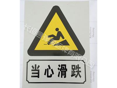建筑標志牌制作