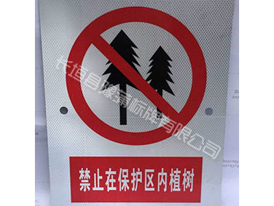 电力铝标牌