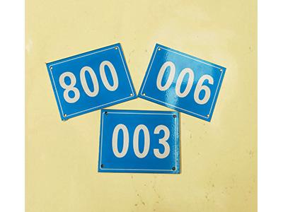 6165澳门金莎总站_电厂编号牌
