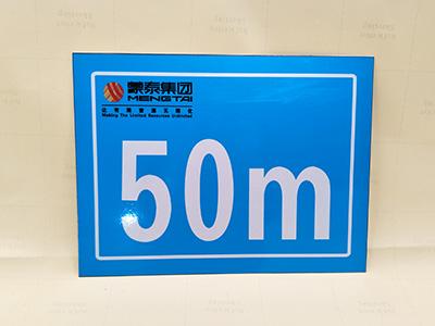 6165澳门金莎总站_反光标识牌