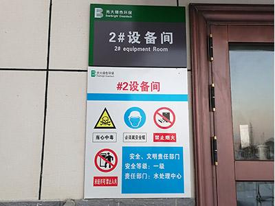 安全组合警示牌