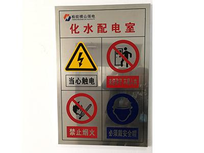 安全组合牌