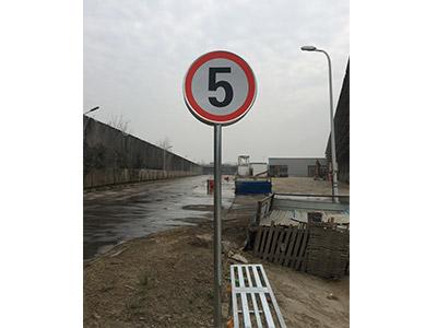 厂区限速标志
