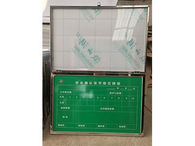 防尘防水板牌