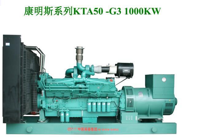 都匀柴油发电机