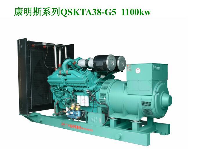 兴义柴油发电机