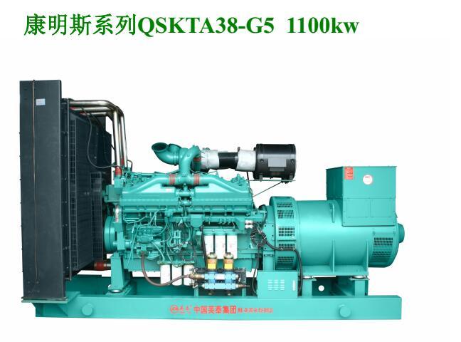 六盘水柴油发电机