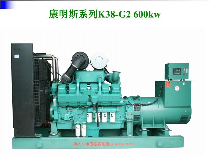 铜仁柴油发电机