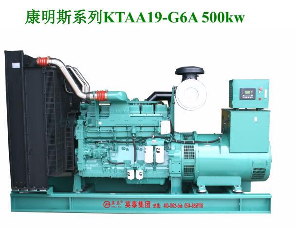 六盘水发电机