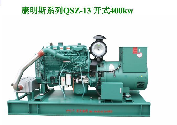 贵州发电机销售