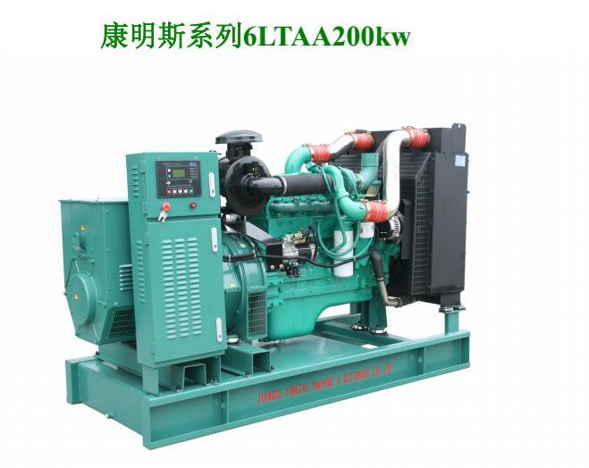 贵阳柴油发电机销售