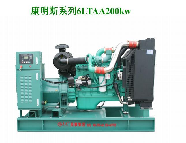 贵州柴油发电机销售