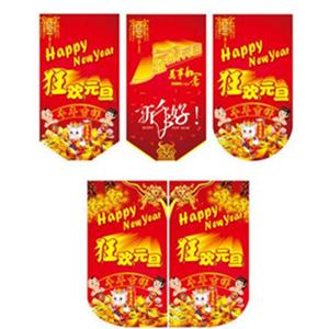 商场春节吊旗