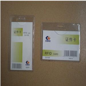 新乡PVC卡